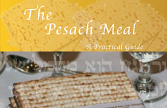 03-The-Pesach-Meal-A-Practical-Guide-A