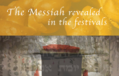 05-The-Messiah-Revealedin-the-Festivals-A