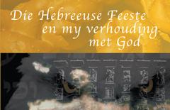 10-Die-Hebreeuse-Feeste--&-my-verhouding-met-God-A