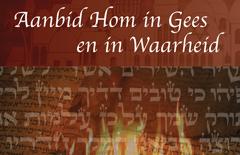 Aanbid-Hom-in-Gees-en-in-Waarheid-A