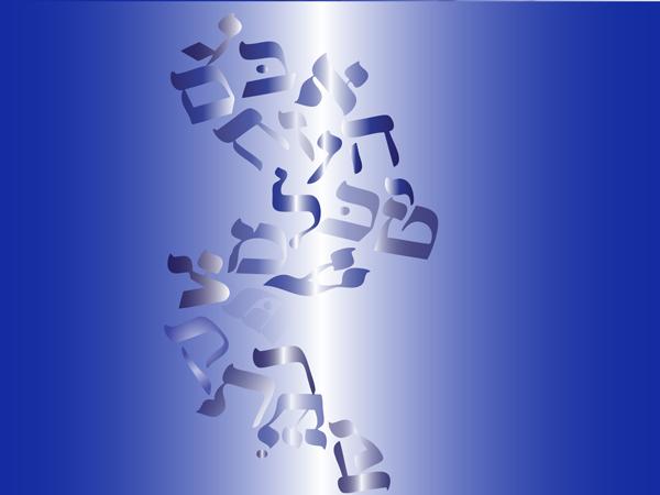 Hebreeus – Module 1