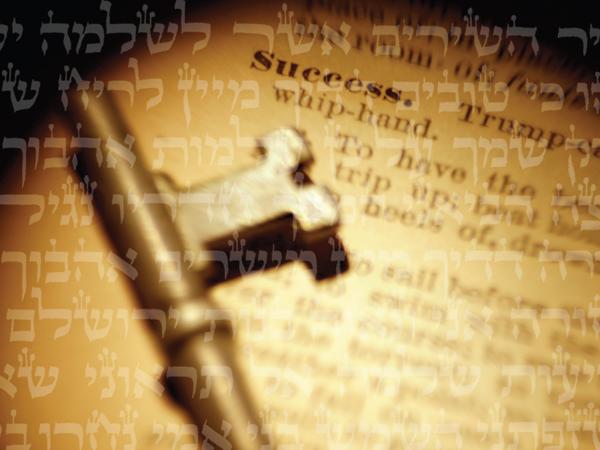 Hoe maak ek God die Senior Vennoot in my Besigheid?