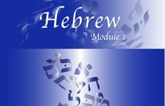 Hebrew-Module-01-Eng-A