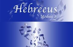 Hebrew-Module-02-AFR-A