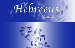 Hebrew-Module-03-AFR-A