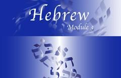 Hebrew-Module-03-Eng-A