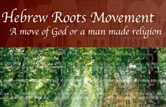 Hebrew-Roots-movement-A