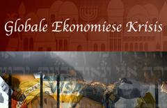 Globale-Ekonomiese-Krisis-A