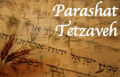 20-tetzaveh