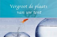 Enlarge-Dutch-A